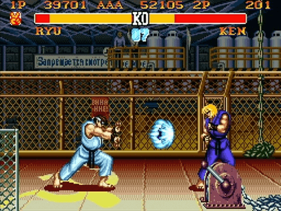 Super Nintendo SNES Screenshot Street Fighter 2