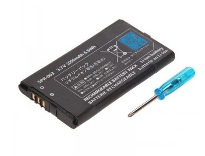 Nintendo 3DS XL / New 3DS XL Replacement Battery