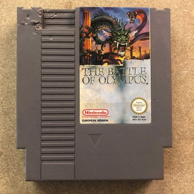 The Battle of Olympus - Nintendo NES - Outlet