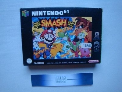 Super Smash Bros (9)