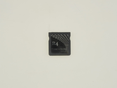 DS-card (Outlet)