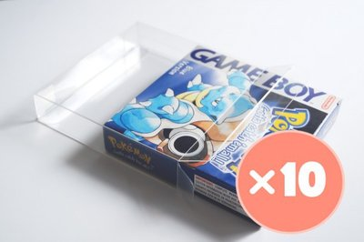 10x Gameboy Box Protector